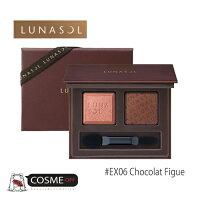 LUNASOL/ルナソルデュオドゥショコラアイズ#EX06ChocolatFigue3g(38051)