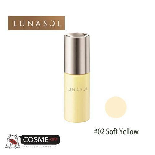 LUNASOL/ルナソル カラープライマー #02 Soft Yellow 30ml (34421)