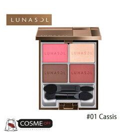 LUNASOL/ルナソル マカロングロウアイズ 8.8g #01 Cassis (28208)