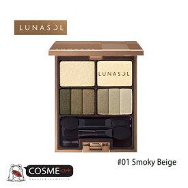 LUNASOL/ルナソル フェザリー スモーキー アイズ #01 Smoky Beige 7.1g(18016)