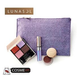 LUNASOL/ルナソル ホリデー フェイバリット 2019 (81986)
