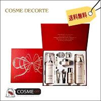 COSMEDECORTE/コスメデコルテAQミリオリティラグジュリアスコフレパーフェクトコレクション3(FGTH)