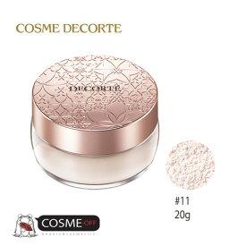 COSME DECORTE/コスメデコルテ フェイスパウダー 20g #11 luminary ivory (JEFP011)