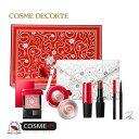 COSME DECORTE/コスメデコルテ メイクアップ コフレ 2 (JEBD)