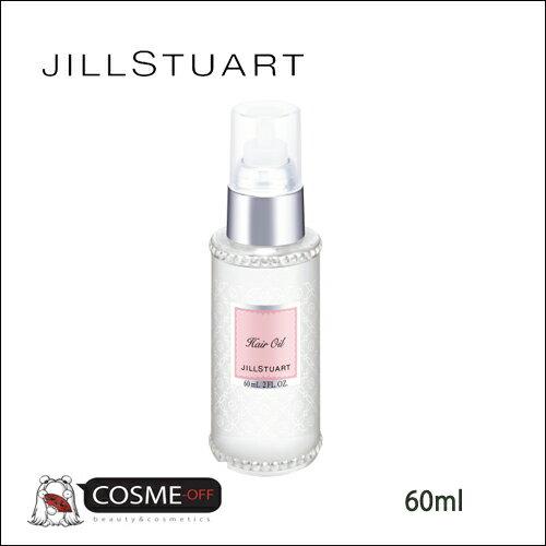 JILL STUART /ジル スチュアート リラックス ヘアオイル 60ml(STIO)
