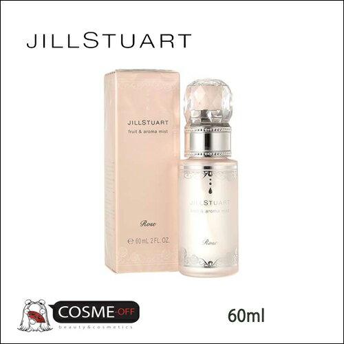 JILL STUART /ジル スチュアート フルーツ & アロマミスト 60ml (STHI)