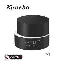 Kanebo/カネボウ クリーム イン ナイト 40g (93827)