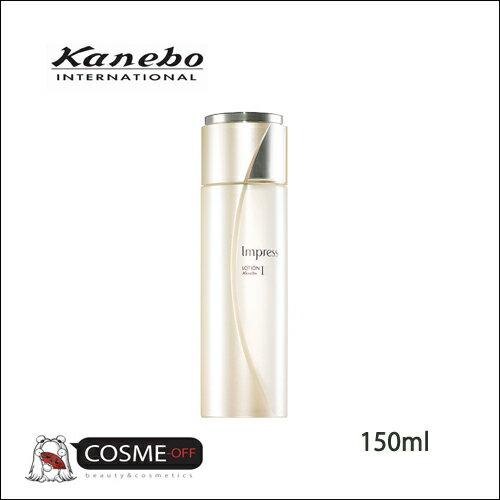 Kanebo/カネボウインプレスローションIa 150ml (39637) 医薬部外品