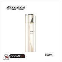 Kanebo/カネボウインプレスローションIa150ml4973167396377