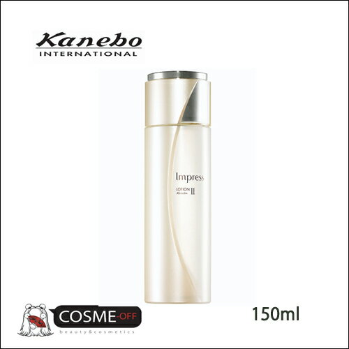 Kanebo/カネボウ インプレスローション IIa 150ml (39638) 【医薬部外品】