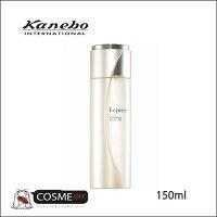 Kanebo/カネボウインプレスローションIIa150ml4973167396384