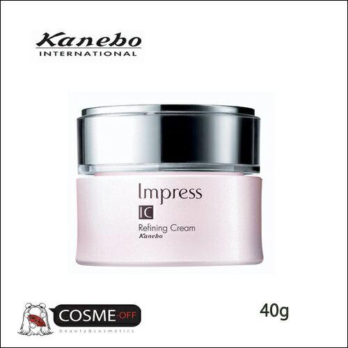Kanebo/カネボウ インプレスIC リファイニングクリーム40g (11728)