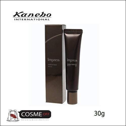Kanebo/カネボウインプレスメイクアップベース II SPF15 /PA++ /30g (40560) 医薬部外品