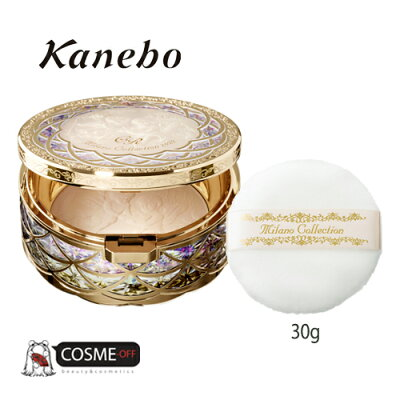 Kanebo/カネボウミラノコレクションGRフェースアップパウダー202030g(68934)