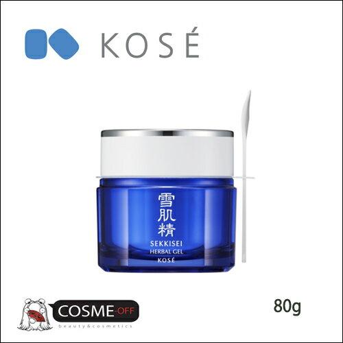 KOSE/コーセー 雪肌精 ハーバルジェル80g  (MTAA)