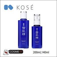 KOSE/コーセー雪肌精ローション&エマルジョン(IBFA)