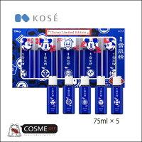 KOSE/コーセー雪肌精化粧水セット75ディズニーリミテッド(IBIN)[医薬部外品]