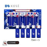KOSE/コーセー雪肌精化粧水セット75ディズニーリミテッド(IBIN)