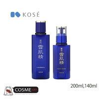 KOSE/コーセー雪肌精ローションエマルジョンエクセレントセット