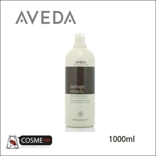 AVEDA/アヴェダ ダメージレメディー シリーズ リストラクチュアリング シャンプー (AF2R)[並行輸入品]