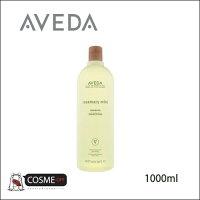 AVEDA/アヴェダローズマリーミントシャンプー1000ml(A1WJ)