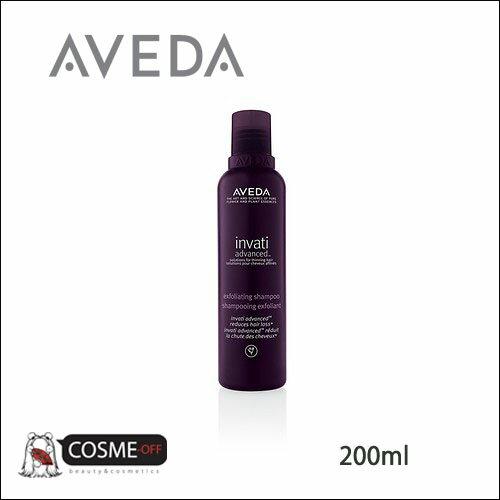 AVEDA/アヴェダ インヴァティ アドバンス エクスフォリエイティング シャンプー 200ml (AMFM)