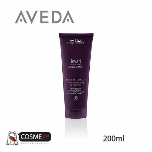 AVEDA/アヴェダ インヴァティ アドバンス ヘアデンス コンディショナー 200ml (AMFR)