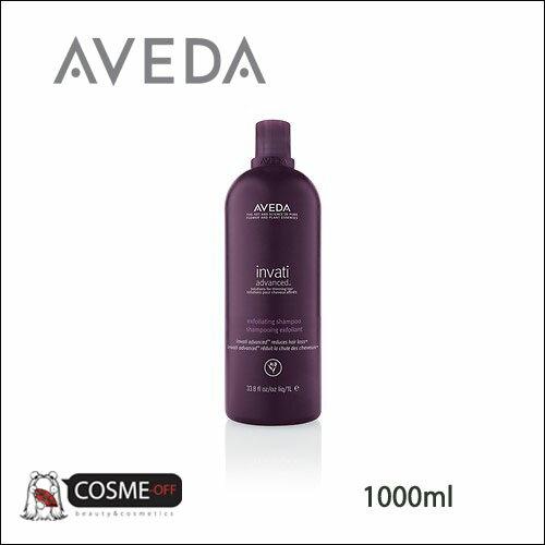 AVEDA/アヴェダ インヴァティ アドバンス エクスフォリエイティング シャンプー 1000ml (AMFN)[並行輸入品]
