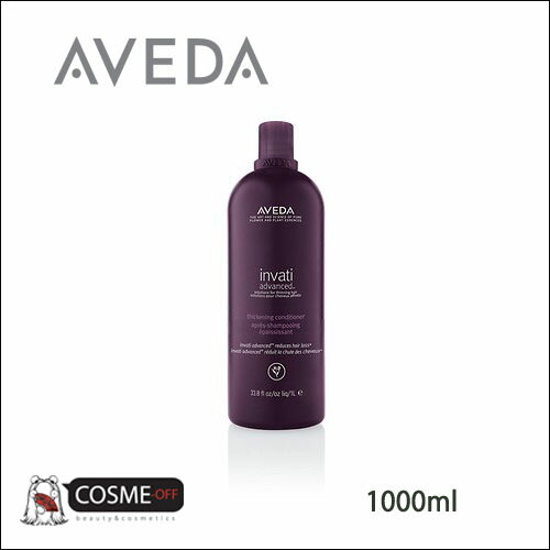 AVEDA/アヴェダ インヴァティ アドバンス ヘアデンス コンディショナー 1000ml (AMFT)