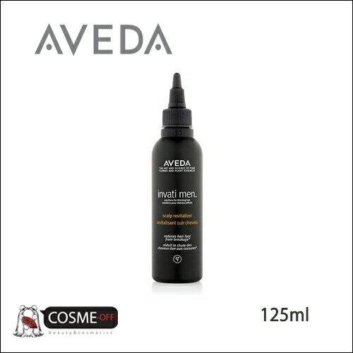 AVEDA/アヴェダ インヴァティ メン ヘア&スカルプ エッセンス 125ml (AKCH)