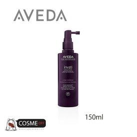 AVEDA/アヴェダ インヴァティ アドバンス ヘア&スカルプ エッセンス 150ml (AMFW)