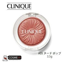 CLINIQUE/クリニーク チーク ポップ #05 ヌード ポップ 3.5g (7THL-05)