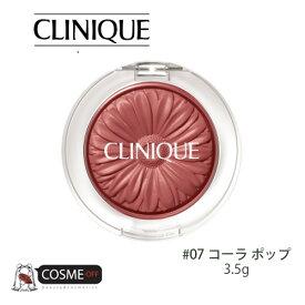 CLINIQUE/クリニーク チーク ポップ #07 コーラ ポップ 3.5g (7THL-07)
