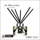 JO MALONE/ジョーマローン イングリッシュペアー&フリージア ディフューザー 165ml 芳香剤 (L3AL)