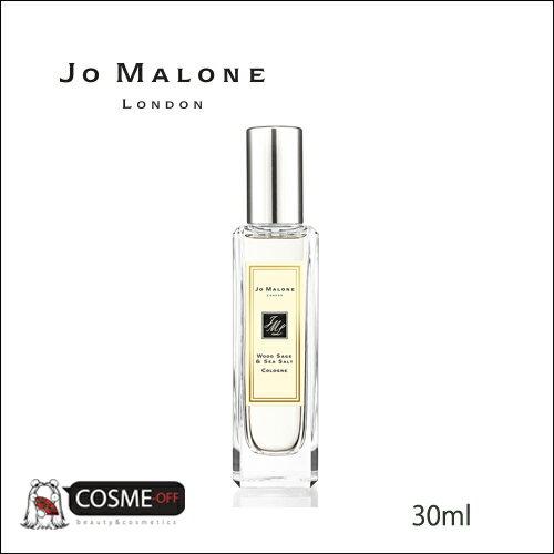 JO MALONE/ジョーマローン ウッド セージ & シー ソルト コロン 30ml (L416)[並行輸入品]