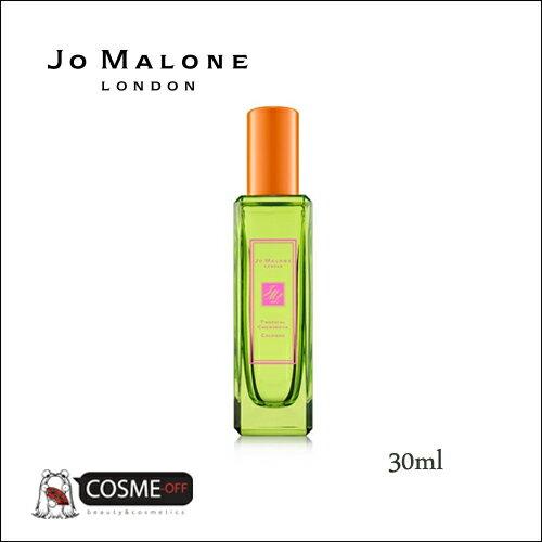 JO MALONE / ジョーマローン トロピカル チェリモヤ コロン 30ml (L70T01)