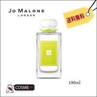 JOMALONE/ジョーマローンナシブロッサムコロン100ml(L7C601)