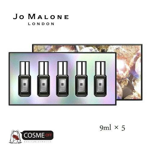 JO MALONE/ジョーマローン コロン インテンス コレクション 9ml×5 (L7FT01)