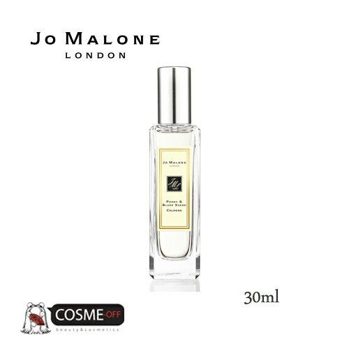 JO MALONE/ジョーマローン ピオニー & ブラッシュ スエード コロン 30ml (L3AE)
