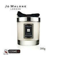 JOMALONE/ジョーマローンラベンダー&ラビッジホームキャンドル200g(L3R401)