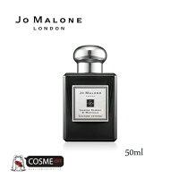 JOMALONE/ジョーマローンジャスミンサンバック&マリーゴールドコロンインテンス50ml(L73F01)