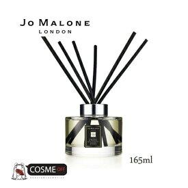 JO MALONE/ジョーマローン ライム バジル&マンダリン セント サラウンド ディフューザー 165ml (L2W501)