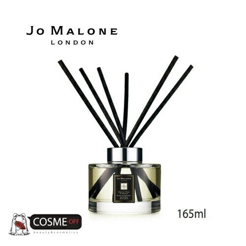 JO MALONE/ジョーマローン イングリッシュペアー&フリージア ディフューザー 165ml 芳香剤 (L3AL)[並行輸入品]