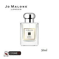 JOMALONE/ジョーマローンワイルドブルーベルコロン50ml(LA6F01)