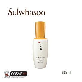 Sulwhasoo /雪花秀 ソルファス ファースト ケアアクティベーティングセラム EX 60ml (111172580)