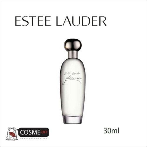 ESTEE LAUDER/エスティローダー プレジャーズ オードパルファム スプレー 30ml(1H60-01)