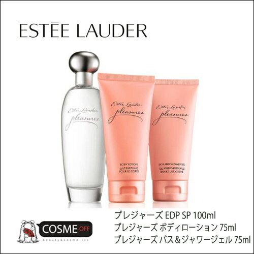 ESTEE LAUDER/エスティローダー プレジャーズ ザ アルティメット コレクション (P3GE01)