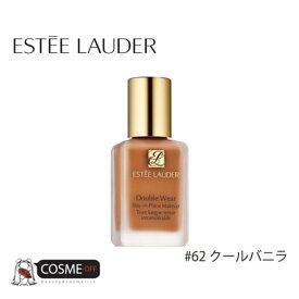 ESTEE LAUDER/エスティローダー ダブル ウェア #62(クール バニラ)ステイ イン プレイス (1G5Y-62)