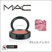 MAC/マックパウダーブラッシュ#ウェルドレスト6g(M22044)