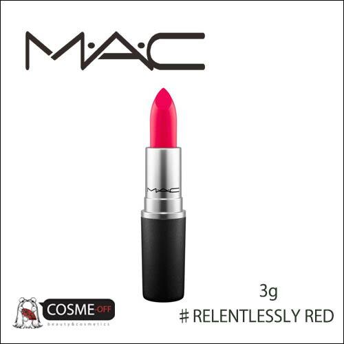 MAC /マック リップスティック #リレントレスリー レッド 3g (M0N916)